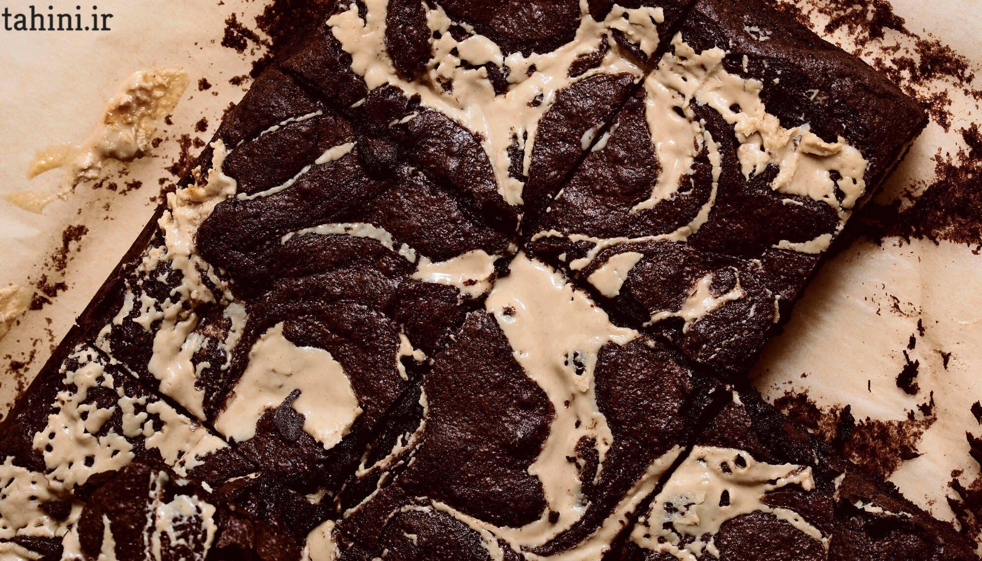 حلوا ارده شکلاتی