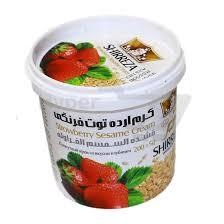 فروش انواع کرم ارده میوه ای